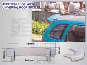 CAT-1074/10945-1-70578.jpg